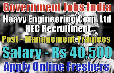 HEC Recruitment 2019
