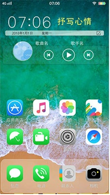 Ios itz theme download