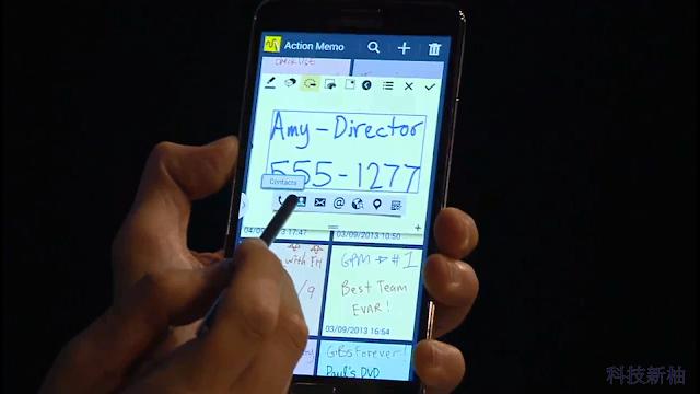 詳盡報導 SAMSUNG Galaxy Note 3、Note 10.1、 Galaxy Gear 發表會內容 Galaxy+Note+App++-07