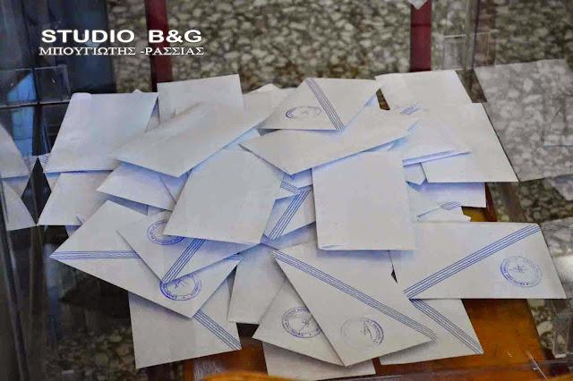 Τα εκλογικά τμήματα σε όλη την Αργολίδα για τις εκλογές της 26ης Μαΐου - Δείτε που ψηφίζεται