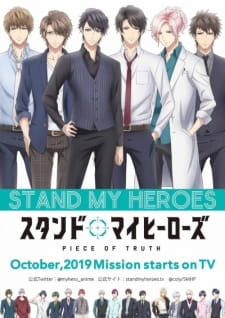 xem anime Mỹ Nam Siêu Đẹp Trai -Stand My Heroes: Piece of Truth
