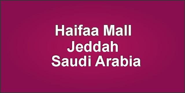Jeddah Haifaa Mall