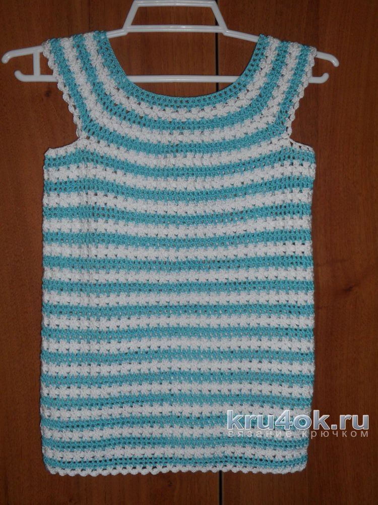Vintage Crochet Baby Dress Pattern Free Crochet Patterns 2116