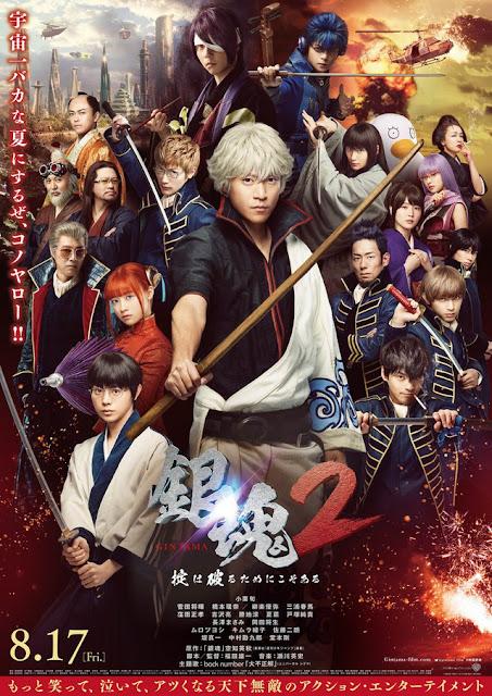 """الكشف عن ملصق دعائي للجزء الثاني من فيلم """"غينتاما"""" الياباني - أنمي4يو Anime4U"""