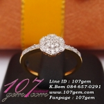 107gem แหวนทอง