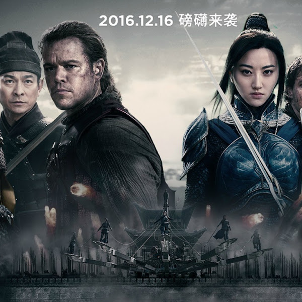 Great Wall Movie (Review)
