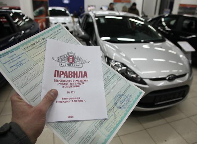С 1 июня в России начнутся проблемы для автолюбителей из-за отмены бумажных ПТС