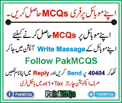 get free mcqs on mobile, pakmcqs sms service, all test preparation on mobile, free mcqs mobile
