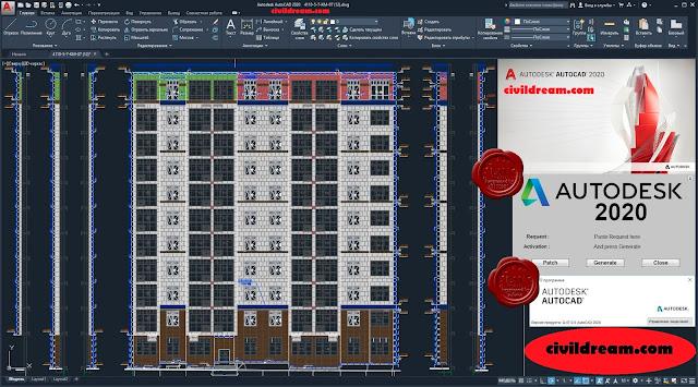 برنامج اوتوكاد 2020 download autocad 2020