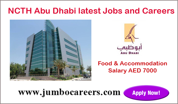 Latest Jobs and Careers at NCTH Danat Star Hotels & Resorts Abu Dhabi