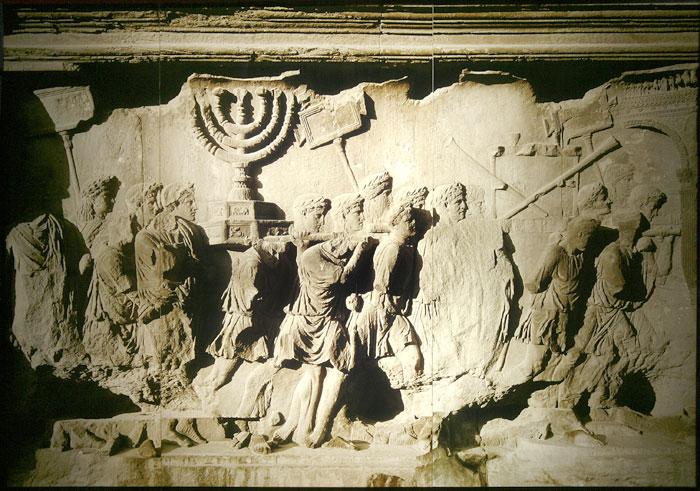 Diáspora Judáica e a Criação do Estado de Israel