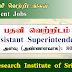 பதவி வெற்றிடம் - Tea Research Institute of Sri Lanka