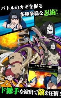 Ultimate Ninja Blazing Mod Apk v1.9.3 Full version