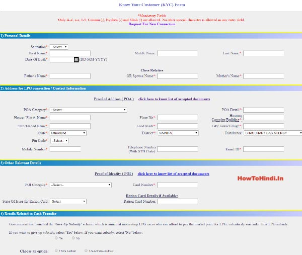 Application connection gas new free pdf form bharat