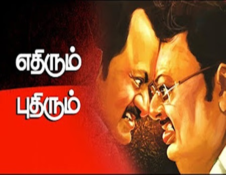 Alagiri lashes out at M.K Stalin, blames him for losing in R.K Nagar!