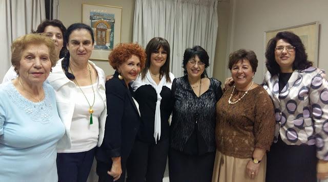 Ομιλία Ελένης Παναγιωτοπούλου στο Λύκειο Ελληνίδων Άργους