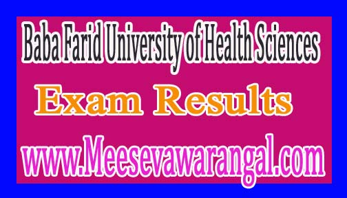 Baba Farid University of Health Sciences MD/MS 2K16-ND/1 Nov/Dec 2016 Exam Results