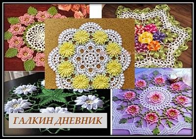 Salfetki s cvetami svyazannie kryuchkom opisanie vyazaniya foto
