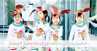 โหลดฟรี หมวกกวางเรนเดียร์ Printable Reindeer Hat ...Craft for kids