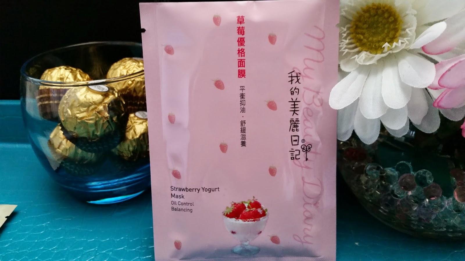 Strawberry Yogurt Mask