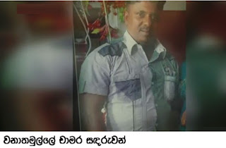 Underworld figure known as 'Kudu Roshan'  in Wanathamulla,