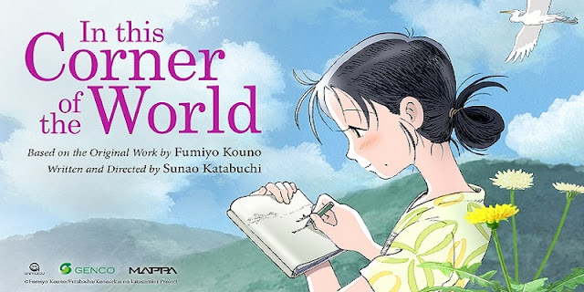 sinopsis anime Kono Sekai no Katasumi ni (2016)