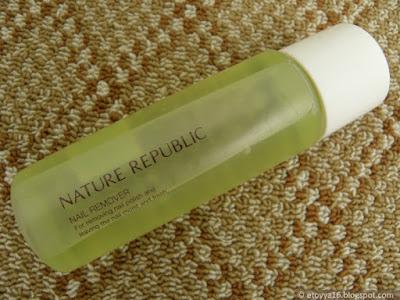 Nature Republic - Nail Remover Green Tea