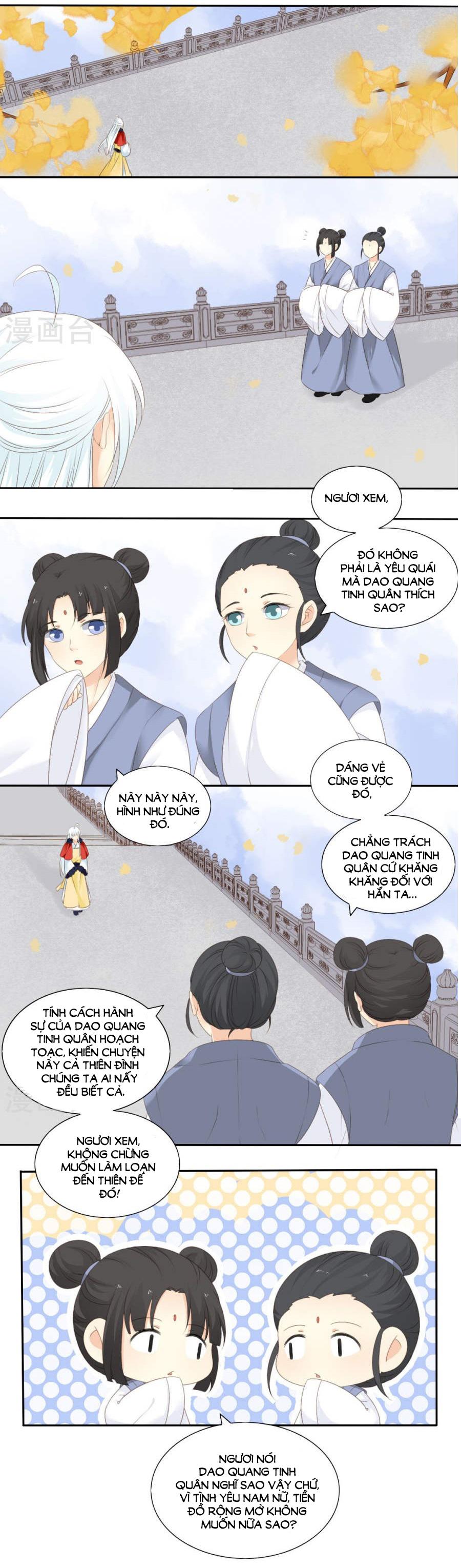 Quy Tự Dao Chapter 77 - Truyenmoi.xyz