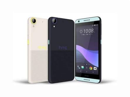 HTC Desire 650 specifications and price