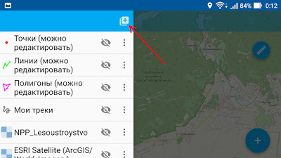 add laers in mobile gis NextGIS Mobile