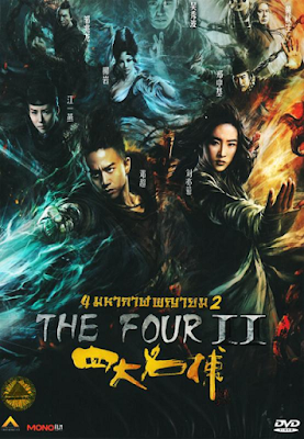 The Four 2 [Latino]