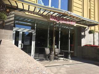 Ресторан Пармезан, входная группа, гранит - г.Калининград