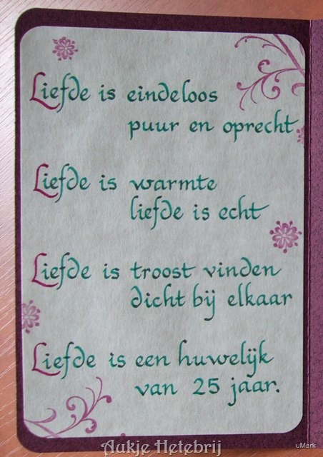 25 jaar getrouwd gedicht Felicitatie 25 Jaar Getrouwd Gedicht   ARCHIDEV 25 jaar getrouwd gedicht