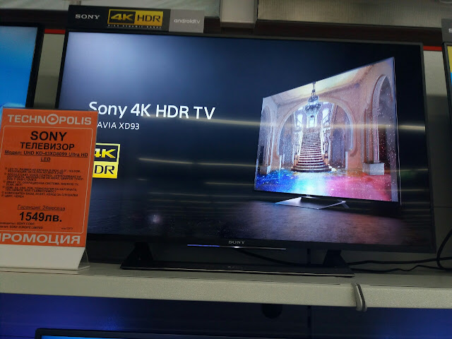 Sony KD-43XD8099 Bravia 4K TV review