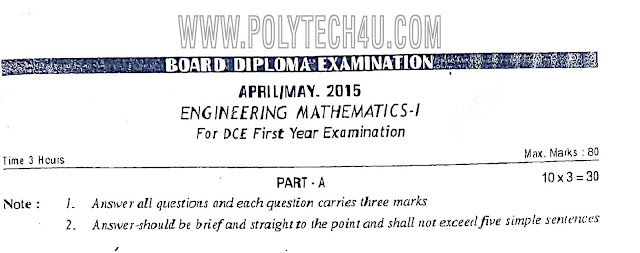c14 dce engineering mathematics question paper polytech adda polytech 4u
