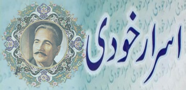 iqbal-asrar-e-khudi