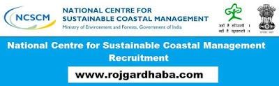 National Centre for Sustainable Coastal Management