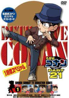 Detective Conan Season 21 Episode 646-680 Sub Indo
