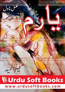 Yaaram by Sumera Hameed