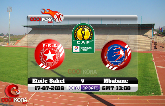 مشاهدة مباراة امبابان سوالوز والنجم الساحلي اليوم 17-7-2018 دوري أبطال أفريقيا