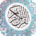 تطبيق اقرأ القران الكريم يحتوي على اكثر من 20 شيخ يمكنك قراءة و سماع القرآن بأكثر من صوت وبدون انترنت