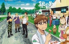 rekomendasi anime gin no saji