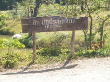 http://www.agoda.com/th-th/puprai-tarnnarm-resort/hotel/thong-pha-phum-kanchanaburi-th.html?cid=1732276