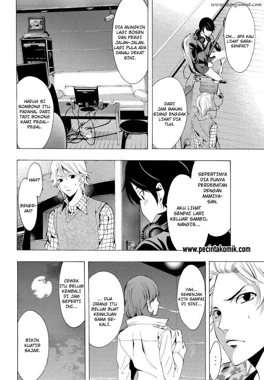 Fuuka Chapter 91-5