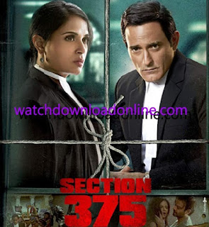 Section 375 (2019) watch download online