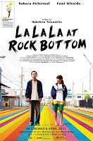 la la la at rock bottom poster malaysia
