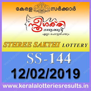 "KeralaLotteriesresults.in, ""kerala lottery result 12.02.2019 sthree sakthi ss 144"" 12nd february 2019 result, kerala lottery, kl result,  yesterday lottery results, lotteries results, keralalotteries, kerala lottery, keralalotteryresult, kerala lottery result, kerala lottery result live, kerala lottery today, kerala lottery result today, kerala lottery results today, today kerala lottery result, 12 2 2019, 12.02.2019, kerala lottery result 12-2-2019, sthree sakthi lottery results, kerala lottery result today sthree sakthi, sthree sakthi lottery result, kerala lottery result sthree sakthi today, kerala lottery sthree sakthi today result, sthree sakthi kerala lottery result, sthree sakthi lottery ss 144 results 12-2-2019, sthree sakthi lottery ss 144, live sthree sakthi lottery ss-144, sthree sakthi lottery, 12/2/2019 kerala lottery today result sthree sakthi, 12/02/2019 sthree sakthi lottery ss-144, today sthree sakthi lottery result, sthree sakthi lottery today result, sthree sakthi lottery results today, today kerala lottery result sthree sakthi, kerala lottery results today sthree sakthi, sthree sakthi lottery today, today lottery result sthree sakthi, sthree sakthi lottery result today, kerala lottery result live, kerala lottery bumper result, kerala lottery result yesterday, kerala lottery result today, kerala online lottery results, kerala lottery draw, kerala lottery results, kerala state lottery today, kerala lottare, kerala lottery result, lottery today, kerala lottery today draw result"