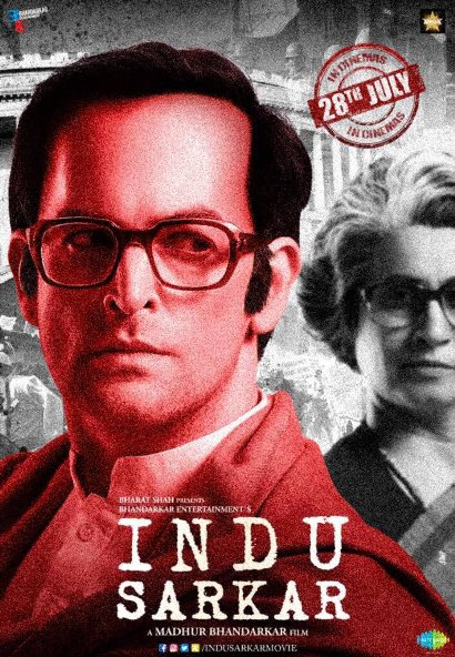 Indu Sarkar next upcoming movie first look, Poster of Tota Roy Choudhury, Neil Nitin Mukesh, Supriya Vinod and Anupam Kher download first look Poster, release date