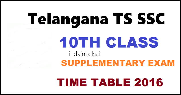 TS-SSC-10th-Supplementary-Exam-Time-Table-2016