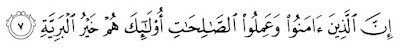 Qur'an Surat Al-Bayyinah Ayat 7